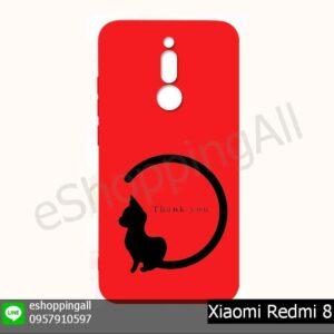 MXI-021A217 Xiaomi Redmi 8 เคสมือถือเสี่ยวมี่ยางนิ่มพิมพ์ลาย