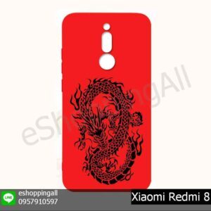 MXI-021A220 Xiaomi Redmi 8 เคสมือถือเสี่ยวมี่ยางนิ่มพิมพ์ลาย