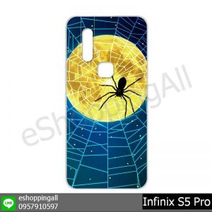 MIN-001A110 Infinix S5 Pro เคสมือถืออินฟินิกซ์ยางนิ่มพิมพ์ลาย